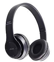 Беспроводные Bluetooth стерео наушники P47 Код:475253993