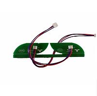 Подсветка для гироскутера (8 диодов левая+правая)