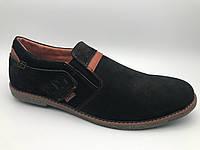 Туфли мужские замшевые на резинке, замшевая обувь мужская от производителя модель Г16