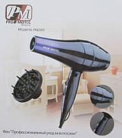 Профессиональный фен для волос Promotec Pm-2303, 3000Вт Код:475254041