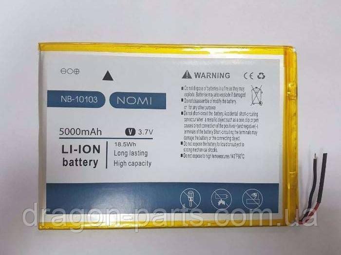 Аккумулятор Nomi C10103 Ultra (АКБ, Батарея), оригинал