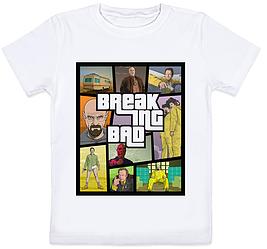 Детская футболка Breaking Bad GTA Style (белая)
