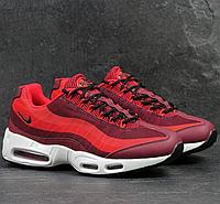 Nike Airmax 4797 для активного занятия спортом и бега