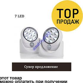 Cветильник с датчиком движения Light Angel / светильник