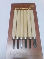 Набор резцов для резьбы по дереву 6 ед. Тонкая деревянная рукоятка.
