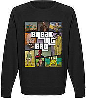 Свитшот Breaking Bad - GTA Style
