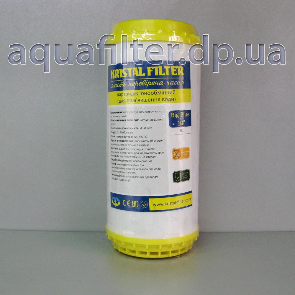 Картридж для умягчения воды KRISTAL IC 10BB, фото 1