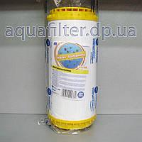 Картридж для умягчения воды Aquafilter FCCST10BB