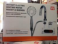 Электрический проточный кран и душ