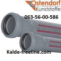 Труба канализационная Ostendorf HT 40/1000мм.(Германия)