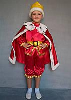 Карнавальный костюм Король Код:661523747
