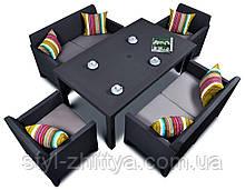 Обідній набір меблів ORLANDO FIESTA: 2 софи, 2 крісла