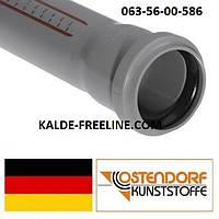 Труба канализационная Ostendorf HT 50/1500мм.(Германия)