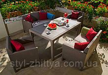Обідній набір меблів ORLANDO FIESTA: 2 софи, 2 крісла капучіно