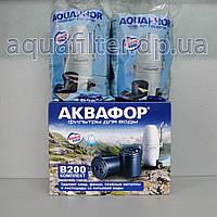 Комплект картриджей АКВАФОР Модерн В200 с умягчением 1000 л