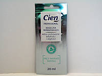 Маска для объема и блеска Cien 20 мл, фото 1