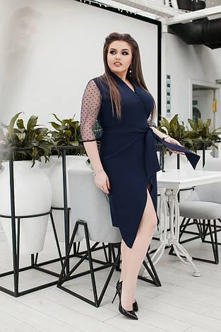 Элегпнтное платье 03725