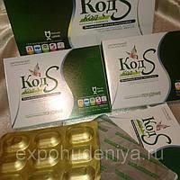 Код S капсулы для похудения Крепкий витаминизированный состав!