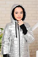 """Куртка демисезон """"Вилена-2"""" серебро 1"""