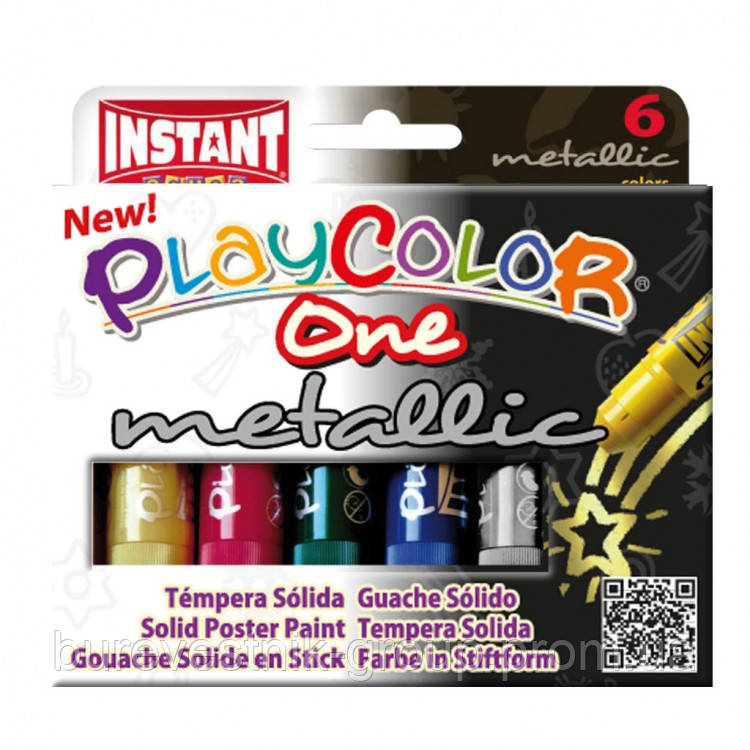 "Гуашь ( Témpera Sólida Escolar ) INSTANT PlayColor ""One"" Metallic 6цв."