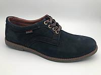 Туфли мужские замшевые  на шнурках, замшевая обувь мужская от производителя модель Г20