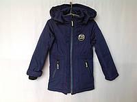 Демисезонная куртка для мальчика 6-10 лет Розница +80гр, фото 1