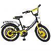 """Велосипед детский Profi Y2043 Original Boy 20""""."""