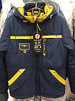 Детская демисезонная куртка Аэро на мальчика Размеры 36- 42