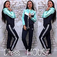 Костюм женский спортивный Adidas с лампасами кофта на молнии и брюки разные цвета FSa46