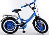"""Велосипед детский Profi Y2044 Original Boy 20""""."""