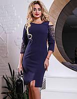 Синее деловое платье в офис Д-554