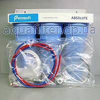 Тройная система очистки воды Ecosoft Absolute