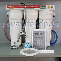 Тройная система очистки воды Бриз Эталон