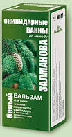 Бальзам для ванн Белый на основе живичного скипидара и лек.растений 250мл, Медикомед