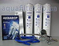 Тройная система очистки воды АКВАФОР Кристалл, фото 1