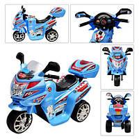 Детский мотоцикл Bambi M 0637 ГОЛУБОЙ - купить оптом