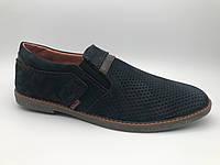 Туфли мужские замшевые перфорация  на резинке, замшевая обувь мужская от производителя модель Г22