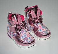 Красивые деми ботиночки на девочку 22-23-й