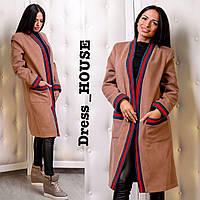 Кардиган Gucci женский стильный с поясом кашемир разные цвета PSa92, фото 1