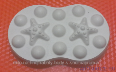 Пластиковая Форма для мыла - массаж моря