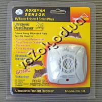 Ультразвуковой отпугиватель грызунов Aokeman sensor AO-168