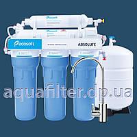 Система обратного осмоса Ecosoft Absolute 5-50 (5 ступеней)