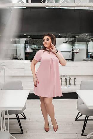 Платье 03701
