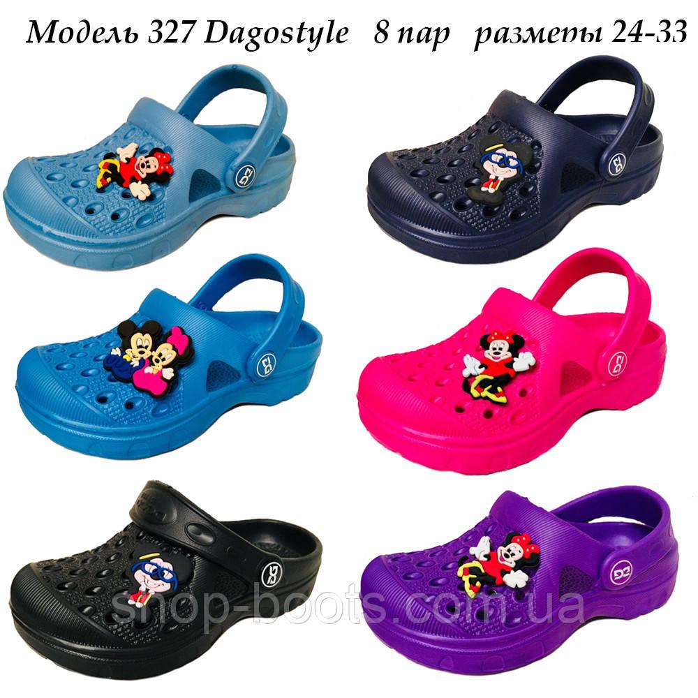 Детские сланцы (кроксы) оптом DagoStyle. 24-33рр. Модель кроксы даго 327