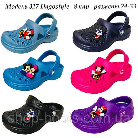 Детские сланцы (кроксы) оптом DagoStyle. 24-33рр. Модель кроксы даго 327, фото 2