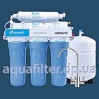 Система обратного осмоса Ecosoft Absolute 6-50M (6 ступеней)