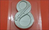 Пластиковая Форма для мыла - 8 Марта