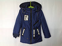 Демисезонная куртка для мальчика 5-9 лет Розница 80гр, фото 1