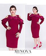 Платье женское нарядное . Размер  48, 50, 52, 54, 56. В наличии 4 цвета