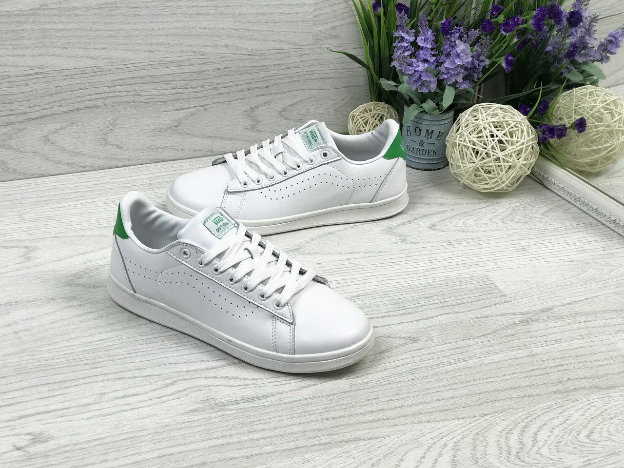 Кроссовки кеды женские Vans белые с зеленым
